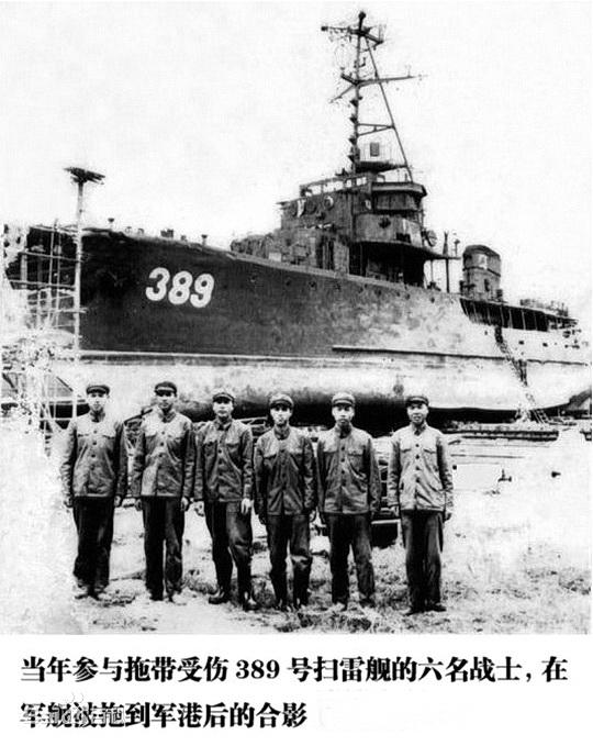 TRUC LOI HAM T369 CUA HQTC BI HU HAI NANG TRONG TAN HOANG SA .jpg